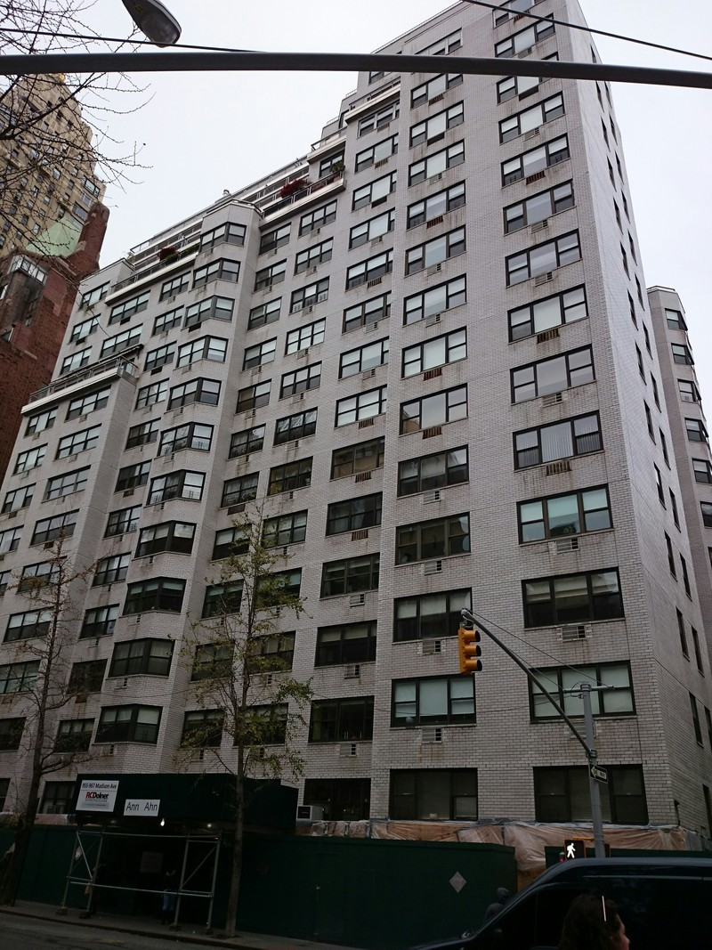 35 East 75th St In Upper East Side Sales Rentals