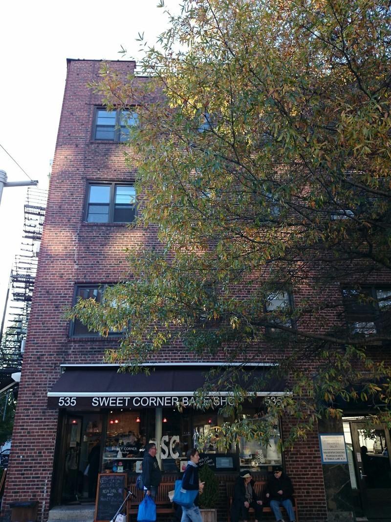 535 Hudson St In West Village Sales Rentals